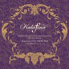 Kalafina 8th Anniversary Special  products The Live Album「Kalafina  LIVE TOUR 2014」  at Tokyo International Forum Hall A (Japan Version)