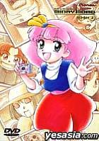 Minky Momo DVD Box3  (Limited Edition)(Japan Version)