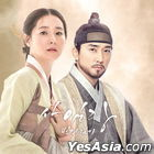 Saimdang, Light's Diary OST (2CD) (SBS TV Drama)