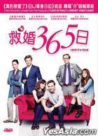 I Give it A Year (2013) (VCD) (Hong Kong Version)