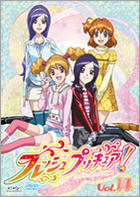 Fresh Pretty Cure! (DVD) (Vol.14) (Japan Version)