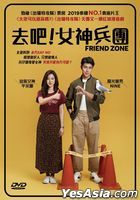 Friend Zone (2019) (DVD) (English Subtitled) (Hong Kong Version)