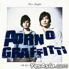 Porno Graffitti - Porno Graffitti (Korea Version)