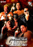 G1 Climax 2007 (DVD) (Vol.1) (Japan Version)