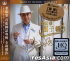 Di Zi Qing (HQCD) (Limited Edition)