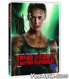 Tomb Raider (2018) (DVD) (Korea Version)
