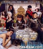 An Inspector Calls (2015) (VCD) (Hong Kong Version)