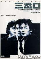 Divergence (DVD) (Hong Kong Version)