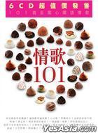 Love Song 101 (6CD)