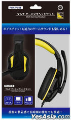 PS4 Multi Gaming Headset (Japan Version)