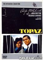 Topaz (DVD) (Hong Kong Version)