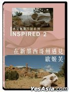 INSPIRED: Georgia O'Keeffe & New Mexico (DVD) (Taiwan Version)