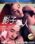 Shadows Of Love (2012) (Blu-ray) (Hong Kong Version)