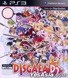 魔界戰記 D2 (Dimension 2) (普通版) (亞洲版)
