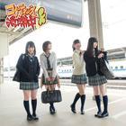 Coquettish Jyutaichu [Type A] (SINGLE+DVD) (Normal Edition)(Japan Version)