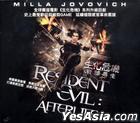 Resident Evil: Afterlife (2010) (VCD) (Hong Kong Version)