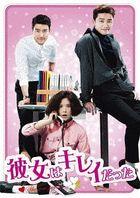She Was Pretty (DVD) (Box 1) (Japan Version)
