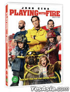 Playing with Fire (DVD) (Korea Version)