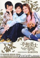 Once Upon a Time Karaoke (DVD + Bonus DVD) (Taiwan Version)