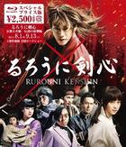Rurouni Kenshin (Blu-ray) (Low-priced Edition) (Japan Version)
