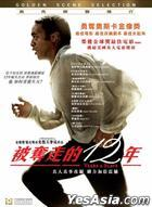 12 Years A Slave (2013) (DVD) (Hong Kong Version)