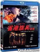 Long Arm Of The Law II (1987) (Blu-ray) (Hong Kong Version)