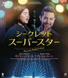Secret Superstar (Blu-ray) (Japan Version)