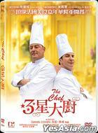 The Chef (2012) (DVD) (Hong Kong Version)