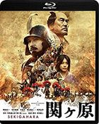 Sekigahara (Blu-ray) (English Subtitled) (Normal Edition) (Japan Version)