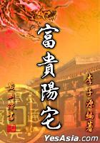 Fu Gui Yang Zhai