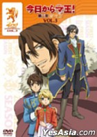Kyo Kara Maou! Dai 2sho First Season Vol.3 (Japan Version)