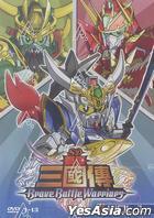SD BraveBattleWarriors (DVD) (01) (Taiwan Version)