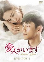 I Have a Lover (DVD) (Box 1) (Japan Version)