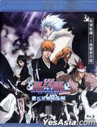 BLEACH The Movie - The DiamondDust Rebellion  (Blu-ray) (Hong Kong Version)