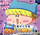Mirmo (VCD) (Series 2) (Vol.14) (Hong Kong Version)