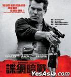 The November Man (2014) (VCD) (Hong Kong Version)