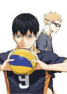 Haikyu!! To The Top Vol.2 (DVD)  (Japan Version)