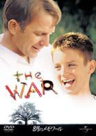 THE WAR (Japan Version)