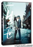 But Always (2014) (DVD) (Taiwan Version)