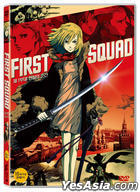 First Squad : The Moment Of Truth (DVD) (Korea Version)