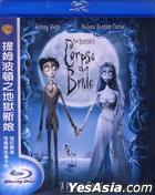 Corpse Bride (2005) (Blu-ray) (Taiwan Version)