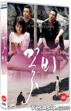 Sadness in Beauty (DVD) (First Press Edition) (Korea Version)