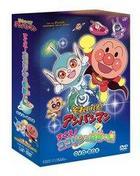 Soreike! Anpanman Sukue! Kokorin to Kiseki no Hoshi DVD Box (DVD) (Japan Version)