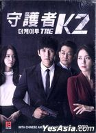 The K2 (2016) (DVD) (Ep. 1-16) (End) (Multi-audio) (English Subtitled) (tvN TV Drama) (Singapore Version)