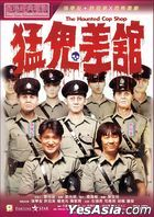 The Haunted Cop Shop (1987) (DVD) (2020 Reprint) (Hong Kong Version)