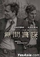 True Detective Season 1  (DVD) (台湾版)