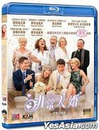 The Big Wedding (2013) (Blu-ray) (Hong Kong Version)