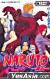 Naruto (Vol.39)