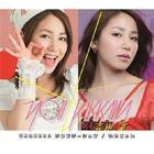URAHARA Temptation / Iijyan (Normal Edition)(Japan Version)
