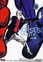 The Horse's Mouth (DVD) (English Subtitled) (China Version)